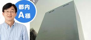 東京都でビルの外壁塗装をご依頼いただいたお客様