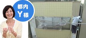 東京都でビルの外壁塗装・ひび割れの修繕をご依頼いただいたお客様